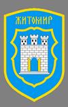Житомирська міська рада